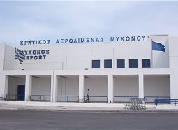 Mykonos Airport Area