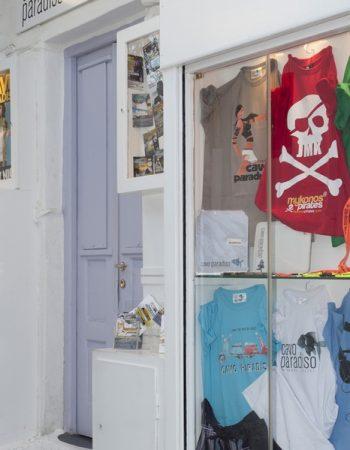 Cavo Paradiso Boutique 1
