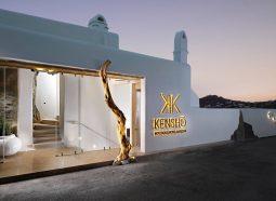 by Kenshō Boutique Hotel & Suites, Mykonos