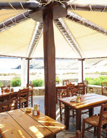 Fokos Taverna