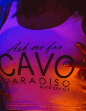 Cavo Paradiso Boutique 2