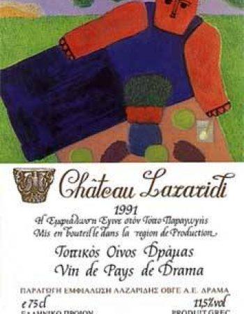 Nico Lazaridi Winery Mykonos