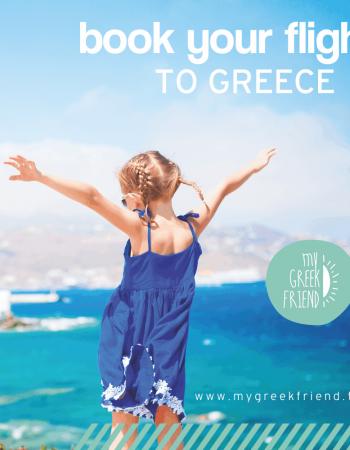 My Greek Friend Travel Agency