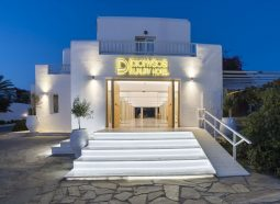 DIONYSOS LUXURY FRONT