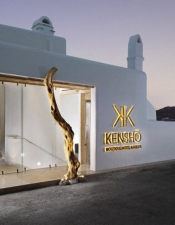Kenshō Boutique Hotel & Suites, Mykonos