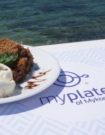 My Plate Mykonos