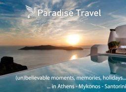 (Athens-Mykonos-Santorini)