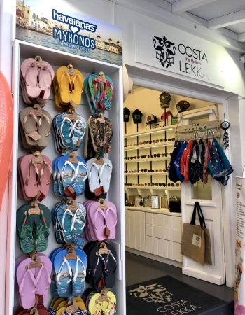 Costa Lekka Pop Up Store