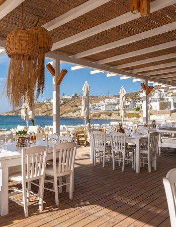 Aperanto Galazio Restaurant & Bar
