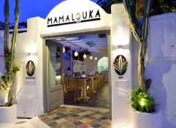 FRONT Mamalouka