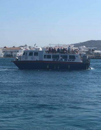 Mykonos SeaBus