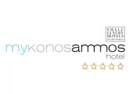 Mykonos Ammos Ad Logo