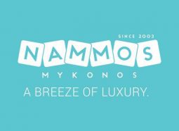 Nammos Mykonos Ad Logo